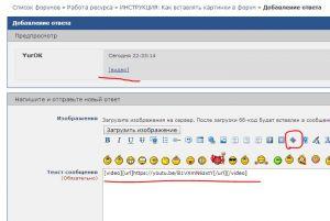 http://forum.skif4x4.ru/extensions/hcs_image_uploader/uploads/850000/2000/852431/thumb/p1atmidbss2khpp91fur1kou1j9s1.JPG