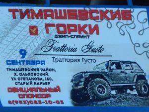 http://forum.skif4x4.ru/extensions/hcs_image_uploader/uploads/890000/8500/898665/thumb/p1bpvp2nu81lcq1930100e57pv4t2.jpg
