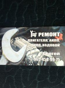 http://forum.skif4x4.ru/extensions/hcs_image_uploader/uploads/920000/2000/922238/thumb/p1ccinorvs13tl1gm1152n1bpom02.jpg