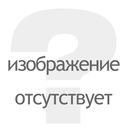 http://forum.skif4x4.ru/extensions/hcs_image_uploader/uploads/920000/5500/925686/thumb/p1cgqn3ka511j71eat6ic4951mt5.jpg