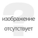 http://forum.skif4x4.ru/extensions/hcs_image_uploader/uploads/920000/5500/925686/thumb/p1cgqn3ka51m3srj7uh1o8fgpt2.jpg