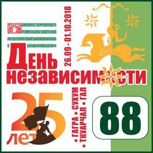 http://forum.skif4x4.ru/extensions/hcs_image_uploader/uploads/930000/0/930245/thumb/p1cn50vqit1hc5hvpmec1ctp1p3j1.jpg