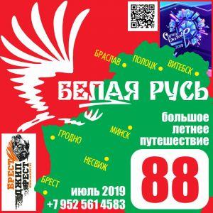 http://forum.skif4x4.ru/extensions/hcs_image_uploader/uploads/940000/4000/944168/thumb/p1d9an5kva1rik9ss7p1hg51cc1.jpg