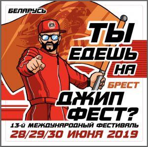 http://forum.skif4x4.ru/extensions/hcs_image_uploader/uploads/940000/4500/944639/thumb/p1dalphch58r5184r1oc55ir1a0h1.jpg