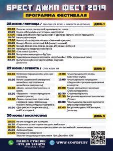 http://forum.skif4x4.ru/extensions/hcs_image_uploader/uploads/940000/5000/945347/thumb/p1dbqnfei41uipv411korla0gf12.jpg