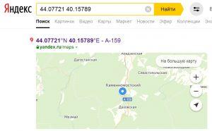 http://forum.skif4x4.ru/extensions/hcs_image_uploader/uploads/940000/6500/946599/thumb/p1ddqqdb85cf41eau14bb3fo1bnh1.jpg