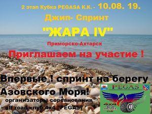 http://forum.skif4x4.ru/extensions/hcs_image_uploader/uploads/940000/7500/947612/thumb/p1dftsvvs6o31mrp1iiq1cg9s1k1.jpg