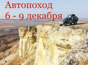 http://forum.skif4x4.ru/extensions/hcs_image_uploader/uploads/950000/2000/952480/thumb/p1dqbkra7h1r9d1fnd1evb1jdmfbi1.jpg