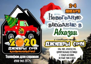 http://forum.skif4x4.ru/extensions/hcs_image_uploader/uploads/950000/2500/952589/thumb/p1dqlk685b9mg1dv01q3e190nbk11.jpg