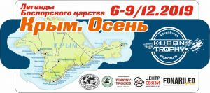 http://forum.skif4x4.ru/extensions/hcs_image_uploader/uploads/950000/2500/952895/thumb/p1dr5d9ck916btlh11ih3me16km1.jpg